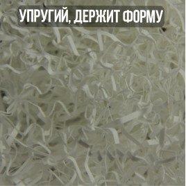 Белый ( арт. 013)